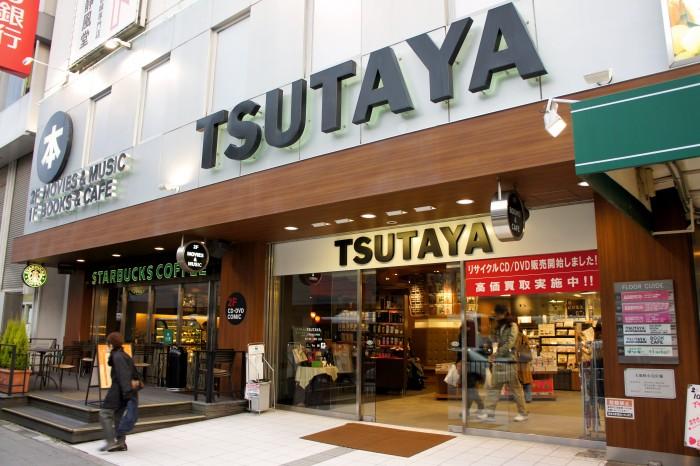 tsutaya-%e3%82%ab%e3%83%bc%e3%83%89%e3%80%80%e4%bd%9c%e3%82%8a%e6%96%b9%e3%80%80%e5%ad%a6%e7%94%9f